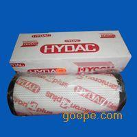 贺德克液压1300R010BN/HC滤芯