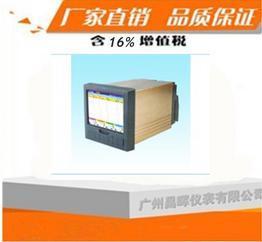 东辉记录仪DYM2000记录仪/中长图彩屏无纸记录仪