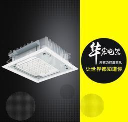 BY500B高效节能加油站LED灯 LED加油站灯生产厂家