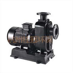 三相工业自吸泵 卧式离心大流量工业自吸泵