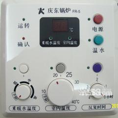 回龙观龙腾苑庆东燃气锅炉维修电话
