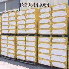 模方压制水泥基匀质保温板-新型建筑材料-轻匀质保温板-全国免费送货