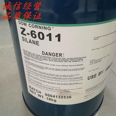 玻璃纤维偶联剂6011 塑料改性的玻璃纤维粘结剂
