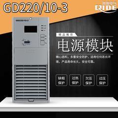 直流屏充电模块SY22010-10已经SY11010-10价格货期