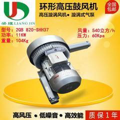 厂家直销集尘机专用高压风机,11KW吸料高压鼓风机价格