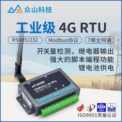 众山4G DTU zsd3411