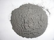 重金属捕捉剂/污水处理药剂