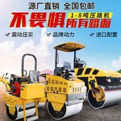 小型压路机座驾式震动3吨沥青沟槽手扶式3吨2吨单钢轮柴油压实机