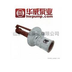 山东华威 熔盐泵 熔盐液下泵GY50-315