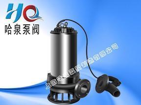 WQK不锈钢切割排污泵