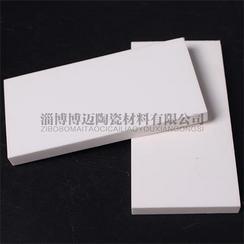 供应氧化铝陶瓷衬板,耐磨衬板