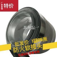 耐高温280℃防火软连接 空调排烟风机软接头