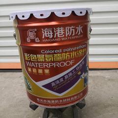 海港牌单组份油性聚氨酯防水涂料