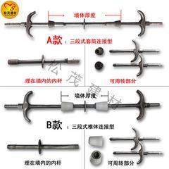 止水螺栓新型止水螺栓,止水螺栓生产厂家,新型止水螺栓多少钱一个