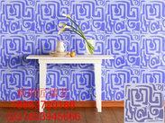 北京液体壁纸模具价格-供应北京液体壁纸厂家