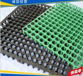 蓄排水板全国低价直供 优质耐用排水板长期定制生产 质优价廉