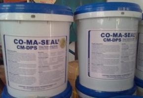 美国永凝液WS-环保无毒木材防护剂