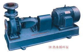 IR热水循环泵