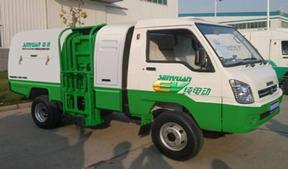 新能源垃圾清运车