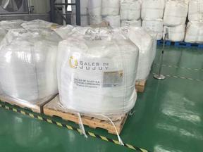建筑速凝剂专业生产和高效水泥速凝剂批发碳酸锂