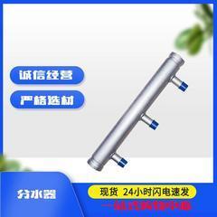 无缝钢管分水器镀锌分水器衬塑分水器
