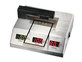 NS550D镜片IR油墨透过率测试仪