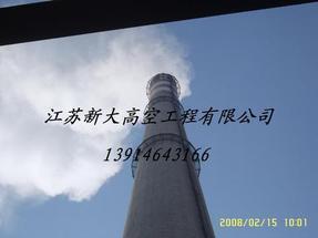 上海80米滑模烟囱安装平台