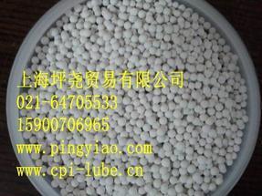 巴斯夫活性氧化铝BASF巴斯夫硅胶