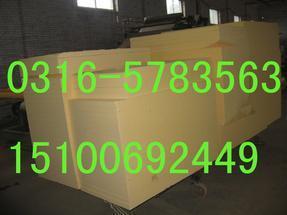 北京酚醛树脂保温板