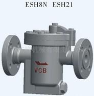 ESH8N、ESH21蒸汽疏水阀 差压钟形浮子式蒸汽疏水阀 蒸汽疏水阀