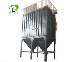 东莞五金废气处理工程 布袋除尘器 东莞环保设备厂家