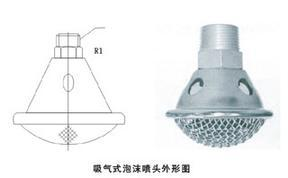 武汉供应复式车库水成膜泡沫喷淋灭火系统