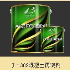 三亚环氧界面剂脂/三亚哪里有卖环氧界面剂脂