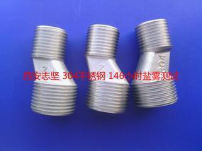 安徽、芜湖、淮南不锈钢防锈剂
