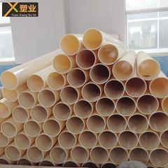远祥塑业生产批发abs排水管道
