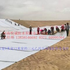 河南郑州氯化聚乙烯橡胶共混防水卷材批发价格