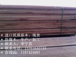 上海防腐木加工厂厂家直供菠萝格、菠萝格、菠萝格木、菠萝格防腐木、菠萝格价格、菠萝格加工、菠萝格加工厂、菠萝格加工厂厂家