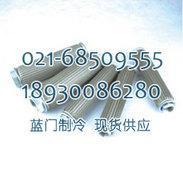 汉钟压缩机30301-1143CC/31307-1143DC/31305-1143CC油过滤器
