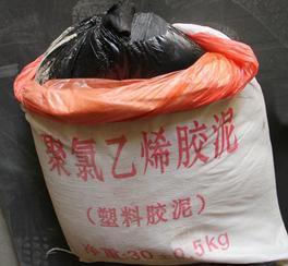 黔西塑料胶泥怎么卖