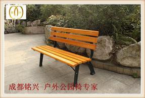 成都公园椅厂家、成都公园椅直销、成都实木公园椅