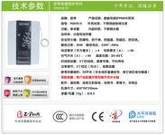 新型电暖气  插电式取暖炉 北京电采暖