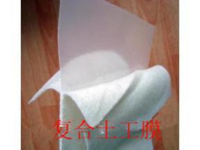 东光复合土工膜厂家,复合两布一膜价格