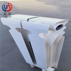 ur7002-600压铸铝散热器专用铝合金(缺点、价格、厂家、品牌)_裕华采暖