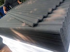 波纹沥青防水板生产厂家