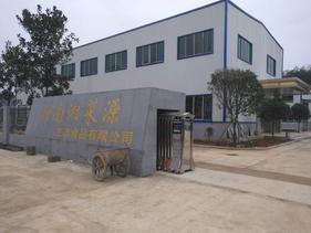 长沙钢结构公司