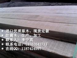上海柚木供应商供应柚木、供非洲柚木、供金丝柚、柚木板材、柚木防腐木、柚木价格、厂家柚木价格、13761642733李宁宾