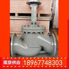DN125铸钢截止阀价格