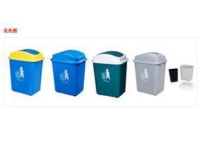 庆阳塑料垃圾桶