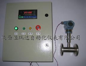 西安定量流量计,陕西带打印流量计,流量控制系统