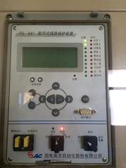 南自PSL641线路保护测控装置